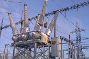 Лидеры партии в ЕАО поздравили энергетиков с юбилеем