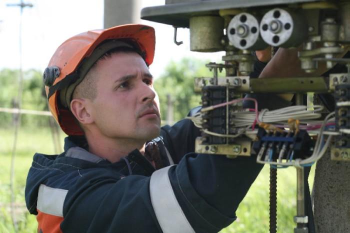 Електрослюсар з ремонту рп обовязки