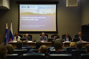 Андрей Муров провел совещание с руководителями филиалов ФСК ЕЭС по итогам работы компании за прошедший год и планам до 2015 г.