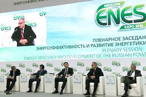 Глава ФСК Андрей Муров на форуме ENES рассказал о стоящих перед магистральным электросетевым комплексом вызовах