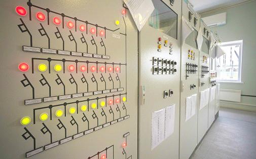 ФСК ЕЭС актуализировала типовое задание на проектирование