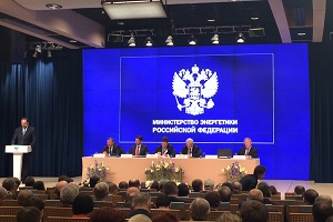 Андрей Муров принял участие в итоговой коллегии Министерства энергетики РФ