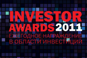 ОАО «ФСК ЕЭС» - лауреат премии Investor Awards 2011