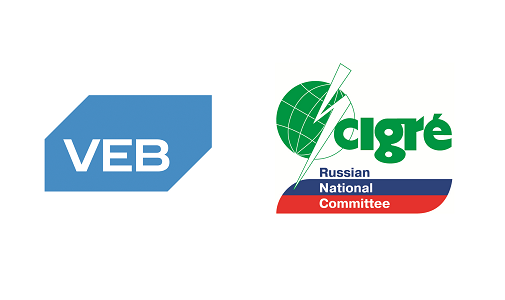 VEB and RNC CIGRE association agree on proactive search for projects in branches of energy infrastructure