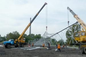 """""""ФСК ЕЭС """" приступила к строительству линии электропередачи для выдачи мощности Новокузнецкой ГТЭС."""