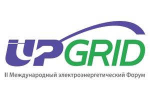 Российские и зарубежные практики создания и развития интеллектуальной сети будут представлены на форуме UPGrid-2013